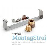 Комплект для установки накладного прожектора 122600, 122610 для бетонных бассейнов (122602)
